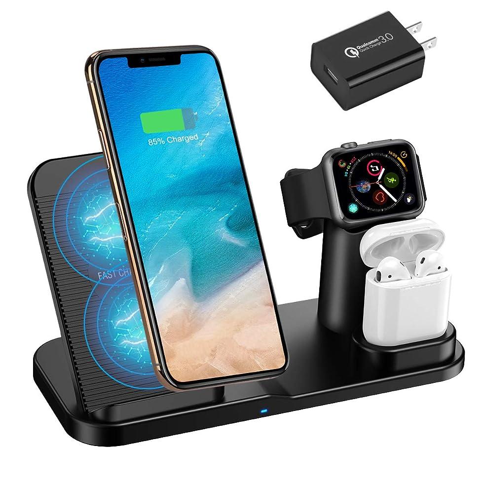 鼻情報調停者Qi 急速ワイヤレス充電器 Hoosoome ワイヤレスチャージャー 置くだけ充電 2019年モデル発売 iPhone/Apple Watch/Airpods充電器「iPhone X/XS/ XR/XS Max/ 8/8 Plus 最大7.5W急速充電対応」「Galaxy S9/S9 Plus/Note8/S8/S8 Plus/S7/S7 Edge/S6 Edge Plus 最大10W対応」 その他Qi対応機種も適用 (アダプター付き)