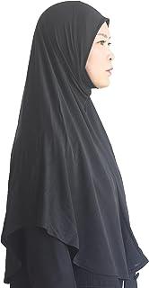 Modest Beauty Women's Head Scarfs Long Scarves Head Wrap Scarf Shawl