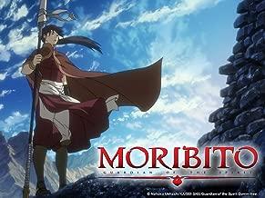 Moribito: Guardian of the Spirit - The Complete Series (English Dub) Season 1