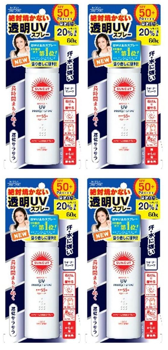 ワックスなしでスカウト【まとめ買い】KOSE サンカットR 日焼け止め透明スプレー 無香料×4個