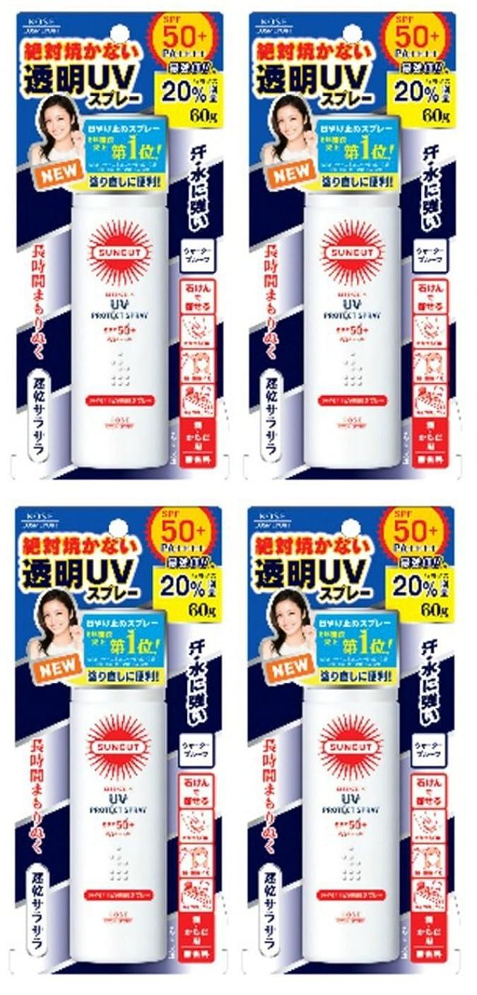 ベリーコードまたはどちらか【まとめ買い】KOSE サンカットR 日焼け止め透明スプレー 無香料×4個