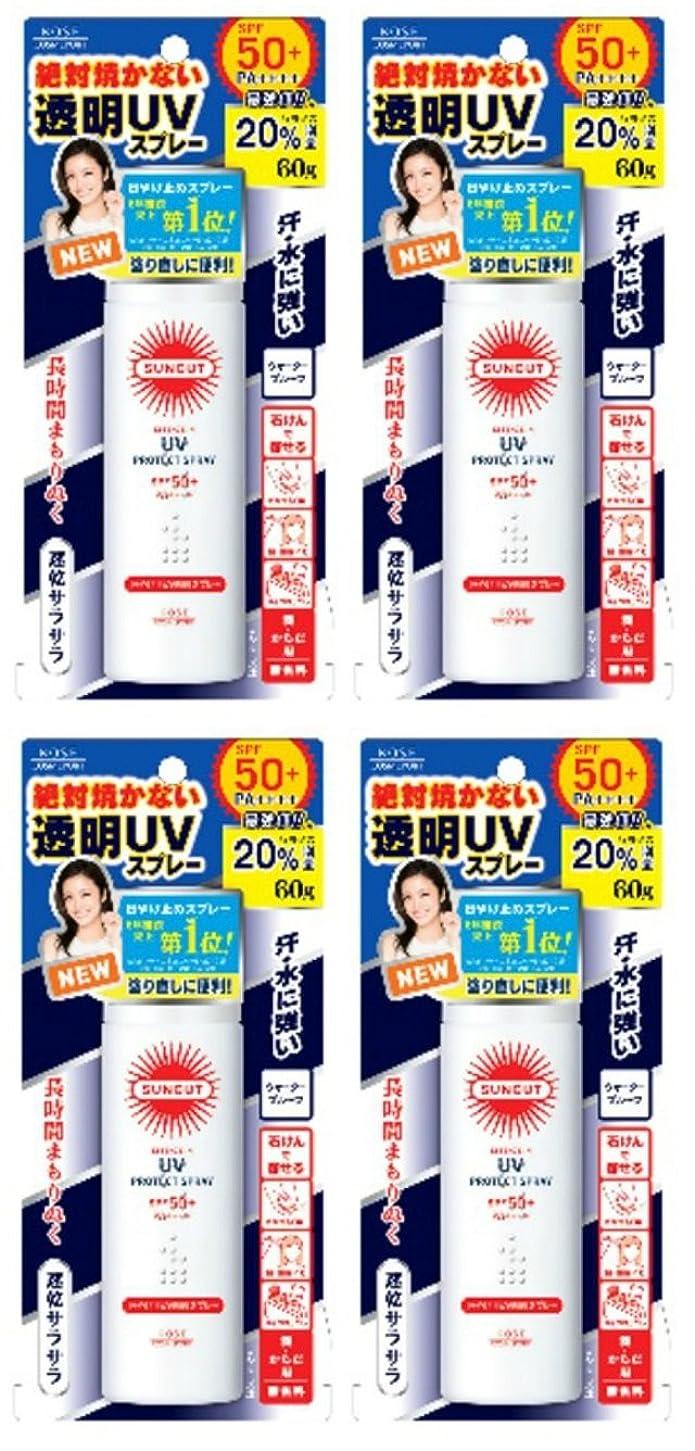記事知的革命【まとめ買い】KOSE サンカットR 日焼け止め透明スプレー 無香料×4個