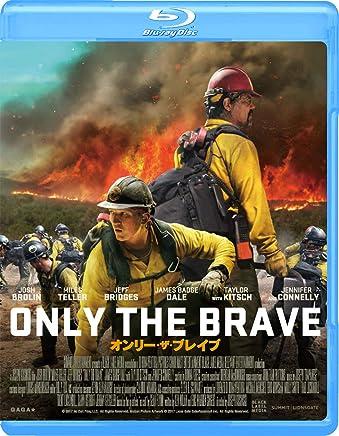 オンリー・ザ・ブレイブ [Blu-ray]