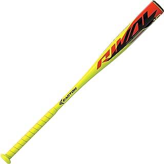 bat swinging machine