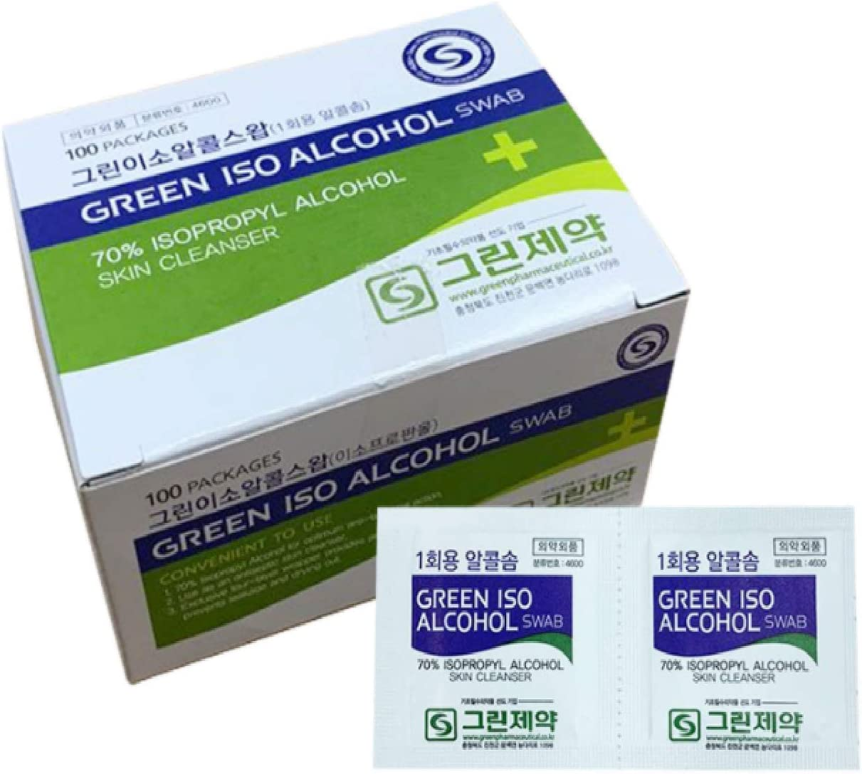 Made in Korea Green Iso 5pack 100PCS Cotton 500pcs SEAL limited Purchase product Swab