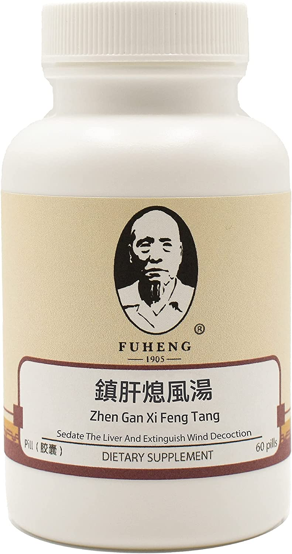 Zhen Gan Xi Feng Tang 鎮肝熄風湯 - 胶à 67% Many popular brands OFF of fixed price