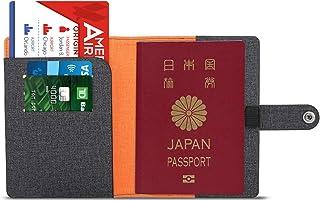 パスポートケース ATiC ホルダー ラベルウォレット バックル式 多機能収納ポケット付き 安全な海外旅行用 高級PUレザー製 パスポートカバー 名刺 クレジットカード 航空券 エアチケット5.5インチ –Dark Gray