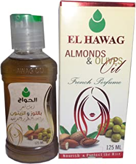 Original Elhawag El Hawag Almonds & Olives Oil Hair Care Contains Vitamins & Protects & Strengthens & Smoothness Hair (1 P...