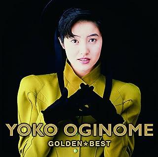 [Album] 荻野目洋子 – ゴールデン☆ベスト [MP3 320 / WEB]