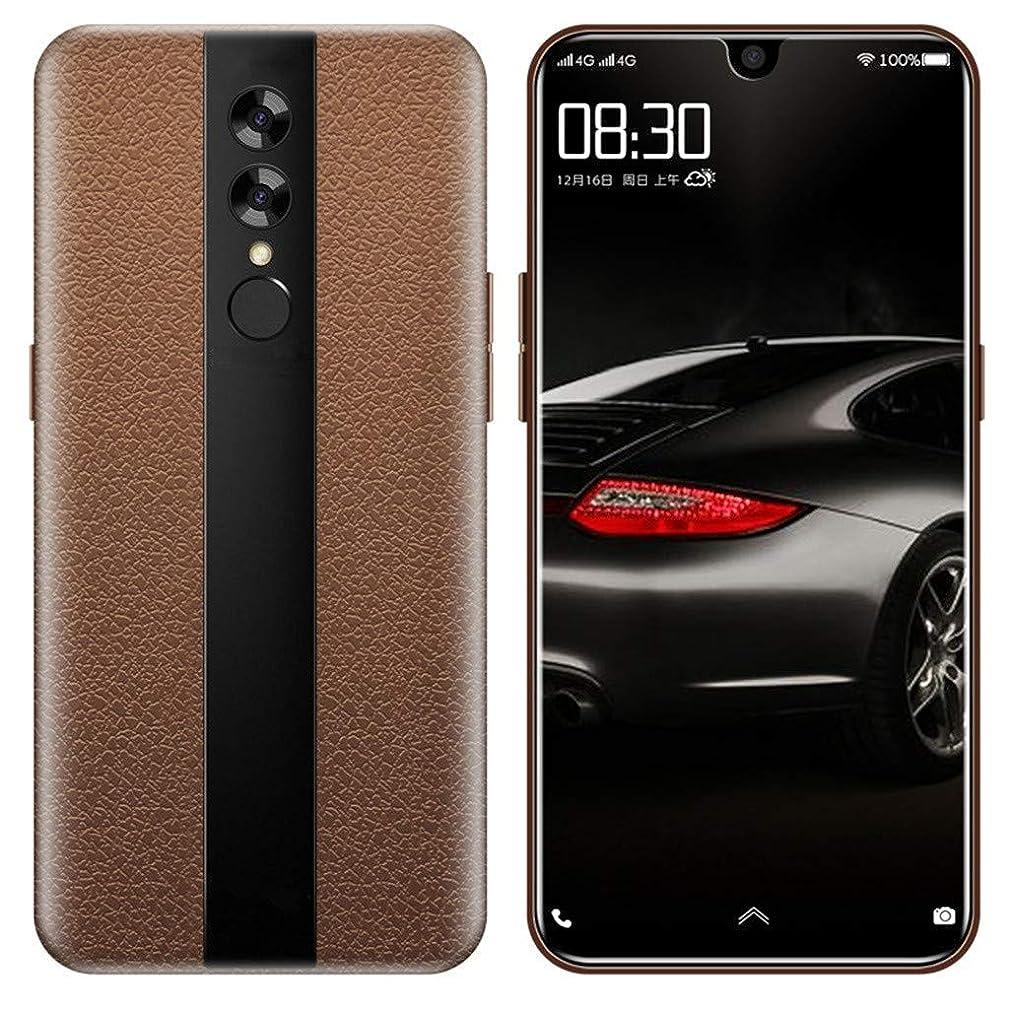 QGhead Battery MATE20 6.18 Inch Smartphone Dual HD+ Camera Water Drop Screen Android 8.1 2G+32G GPS 3G Mobile Phone Big Capacity 3800mAh Battery (Gold)