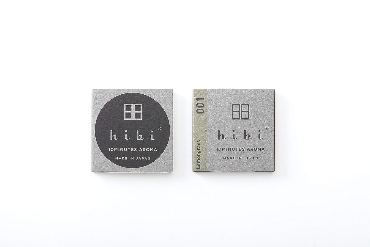 ゲインセイテレビ通行料金hibi レギュラーサイズ (レモングラスの香り)