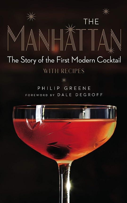 暴君便利さ日The Manhattan: The Story of the First Modern Cocktail with Recipes (English Edition)