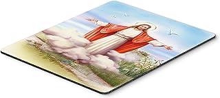 Caroline's Treasures APH3420MP Easter Jesus is Risen Mouse Pad, Hot Pad or Trivet, Large, Multicolor
