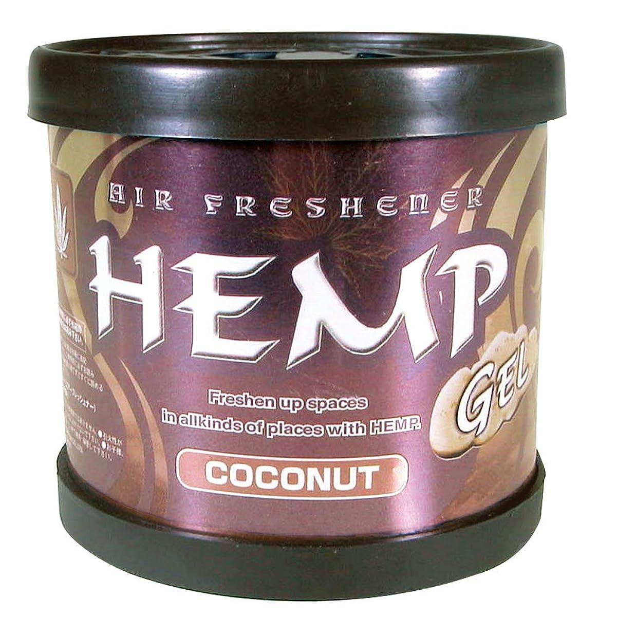 大聖堂安価な地獄ヘンプ 消臭 芳香剤 フレグランスジェル ココナッツの香り 80g OA-HEG-1-2