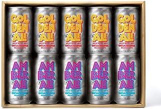 オラホビール10缶セット