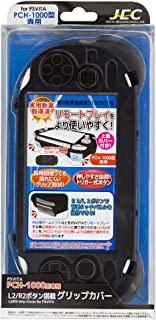 PSVITA1000 for L2 / R2 buttons mounted grip cover Black by Answer