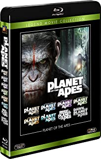 【Amazon.co.jp限定】猿の惑星 ブルーレイコレクション(8枚組)(Amazon ロゴケース付) [Blu-ray]