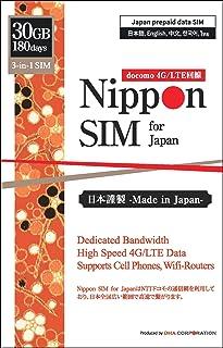 Nippon SIM for Japan 日本国内用 SIMカード ( 30GB / 180日間利用可能 / docomo 4G / LTE回線 ) プリペイド データSIM 高速通信 デザリング可能 シムフリー [ iphone / ipad...