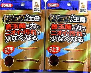 【ミニシール付き】イトスイ コメット ドジョウの主食 善玉菌の力でニオイ・汚れが少なくなる (沈下性タブレット) 15g × 2袋