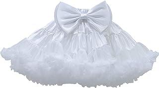 [天使のドレス屋さん] パニエ 子供ドレス 伝説のリボンブローチ付きカラフルアウターパニエのホワイトバージョン