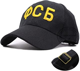 0350cb169d9 Kerr Kellogg Men Russian FBI FSB Federal Security Service Cap hat Army  Police Operator Hat Morale