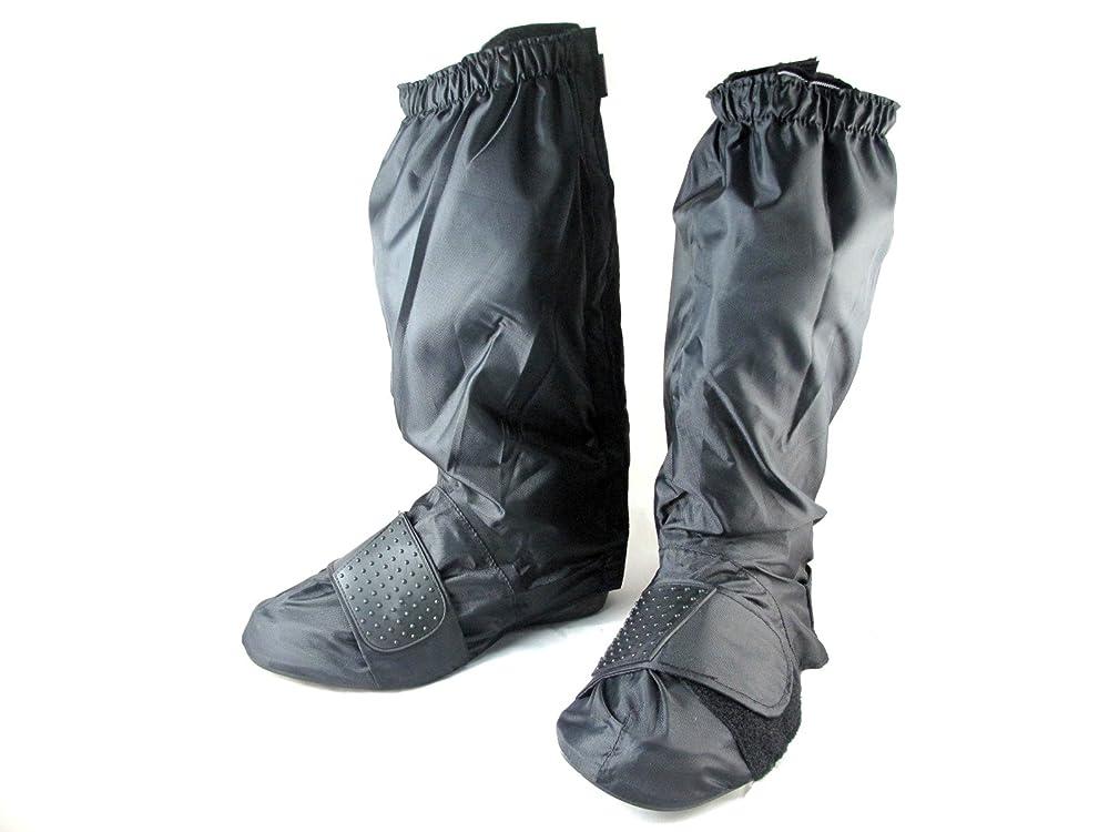 キッチン慢性的会話型【NEW!】携帯 レイン ブーツカバー シューズカバー バイクにも自転車にも 靴のカッパ コンパクト収納 Lサイズ(26~30㎝用) 防寒 防水 雪 長靴代わり