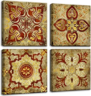 VIIVEI 4 Piece Canvas Wall Art Retro Moroccan Style Gold National Decoration Pattern India Home Decor Painting Canvas Pictures Posters Photos Livingroom Bedroom Framed Ready to Hang (16