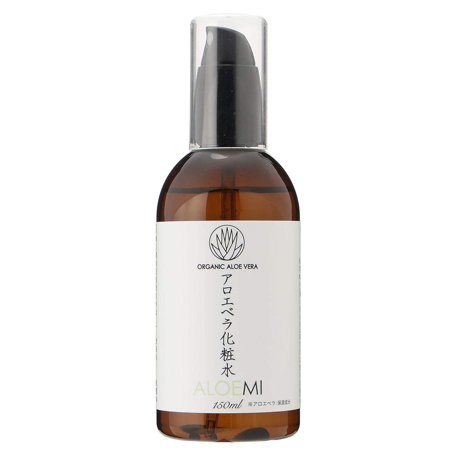 カートンレイ喜びALOEMI(アロエベラ化粧水)150ml ローション