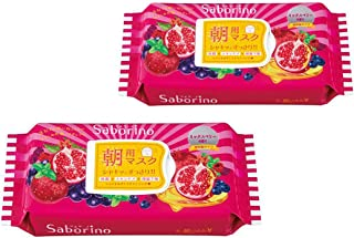 【秋冬限定】サボリーノ 目ざまシート 完熟果実の高保湿タイプ ミックスベリーの香り 28枚入り✕2個