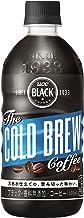 UCC ブラック コーヒー コールドブリュー 無糖 500ml×24本