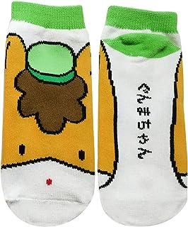 キャラクターキッズソックス ぐんまちゃん子供靴下 フェイス ホワイト 13cm~18cm GMSOC06J