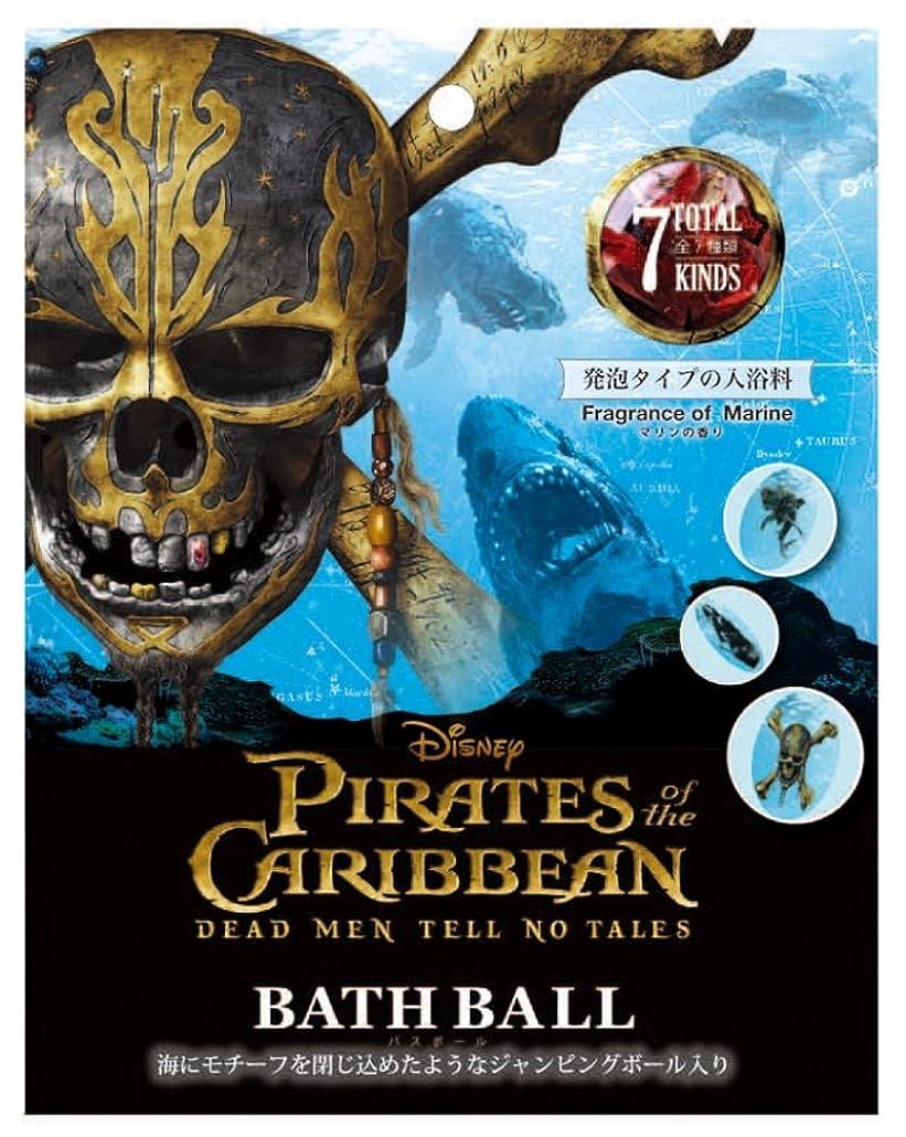 悪魔包括的主要なディズニー 入浴剤 パイレーツオブカリビアン 最後の海賊 バスボール おまけ付き マリンの香り DIP-89-01