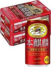 【Amazon.co.jp限定】【新ジャンル】2ケースまとめ買い キリン 本麒麟[350ml×48本]