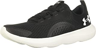 Under Armour Victory mens Running Shoe
