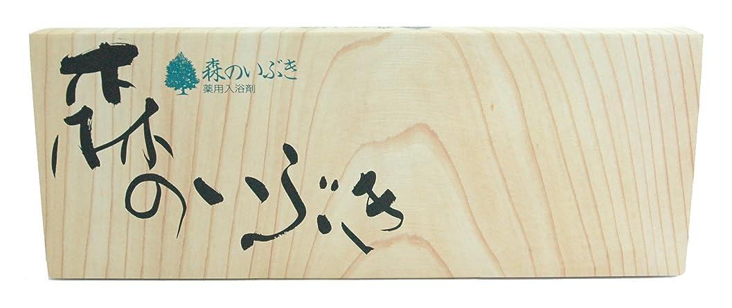 芝生顔料軽く森のいぶきギフトセット HMI10 [医薬部外品]