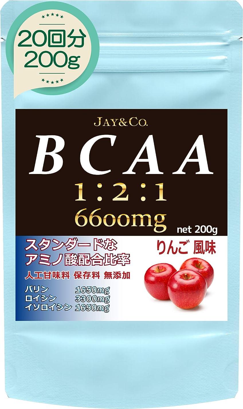 祭り差し控える燃やす(人工甘味料 合成着色料 保存料 無添加) BCAA 6600mg 1-2-1 国内製造 (りんご, 200g)