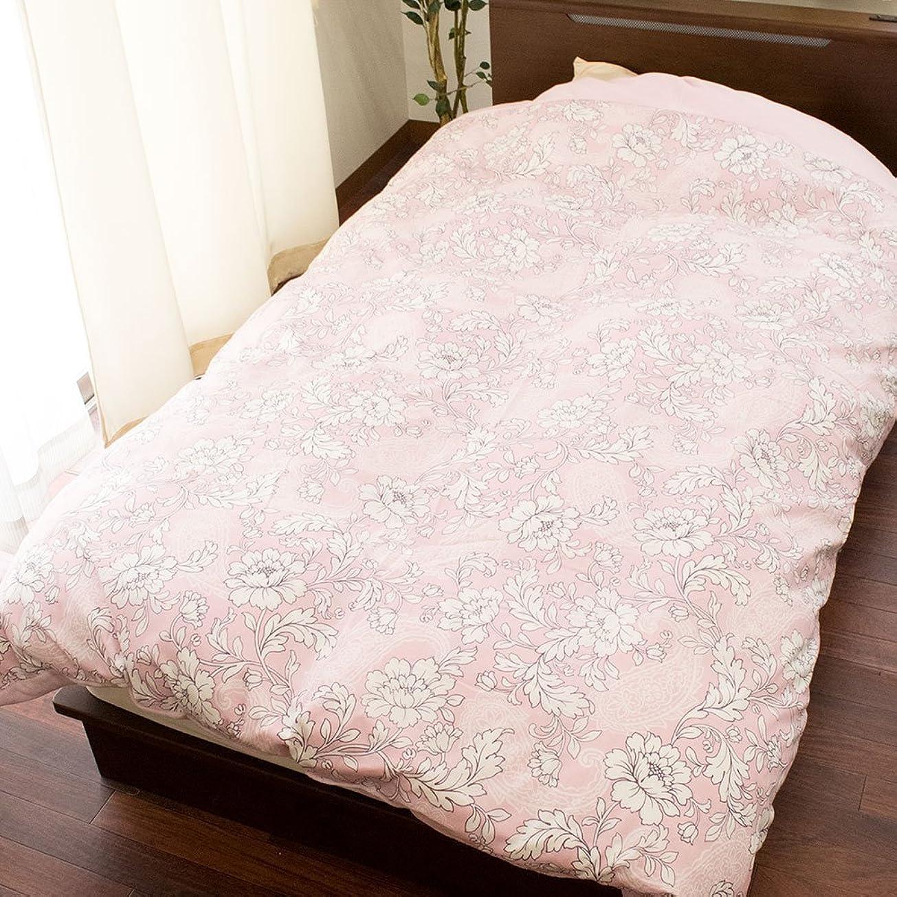 橋バクテリアミトン京都西川 掛け布団カバー シングル 冬用 洗える ピンク フランネル 毛布としても使える かわいい 花柄 8ヶ所スナップボタン付き 150×210cm シングルロング