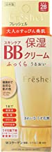 Kanebo Freshel Skin Care BB Cream Moist MB(Medium Beige)50g