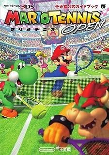 マリオテニス オープン: 任天堂公式ガイドブック (ワンダーライフスペシャル NINTENDO 3DS任天堂公式ガイドブッ)