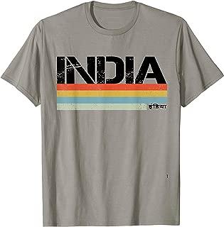 India & Indian Retro Vintage Stripes T-Shirt