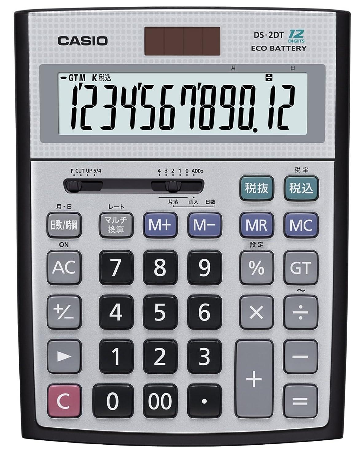 カシオ 本格実務電卓 日数&時間?税計算 デスクタイプ 12桁 DS-2DT