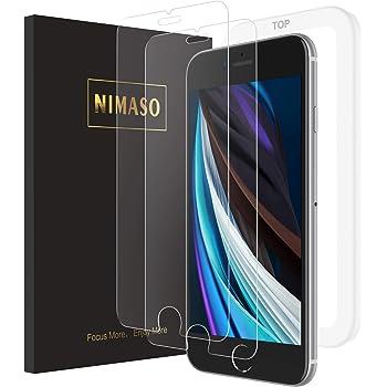 Nimaso iPhone SE 第2世代 (2020) / iPhone8 / iPhone7 用 強化ガラス液晶保護フィルム【ガイド枠付き】【2枚セット】