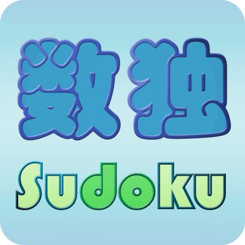 Sudoku Lite Edition