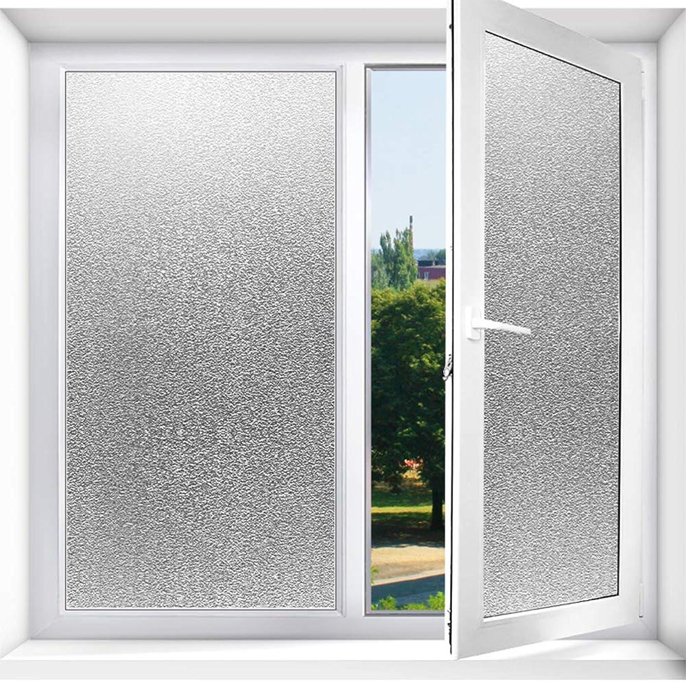 二十不注意追跡Olliwon 窓 ガラスフィルム 目隠しシート 曇りガラス すりガラス調 プライバシー保護 窓飾りシート 静電吸着 水で貼る 貼り直し可能 シンプル ムジ 艶消し スモーク ホワイト 40cm*400cm
