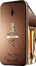 Paco Rabanne 1 Million Prive Eau de Parfum Spray for Men, 1.7 Ounce
