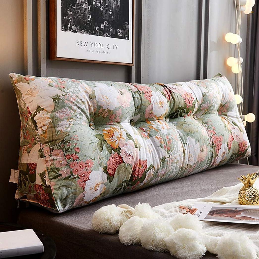 ポーン前部ドルベッドサイド クッション,ダブル 三角形の大きな背もたれ,畳 ソフトバッグ ソファーの枕 クッション,ベッド クッション バック 腰枕-r 150x25x50cm(59x10x20inch)