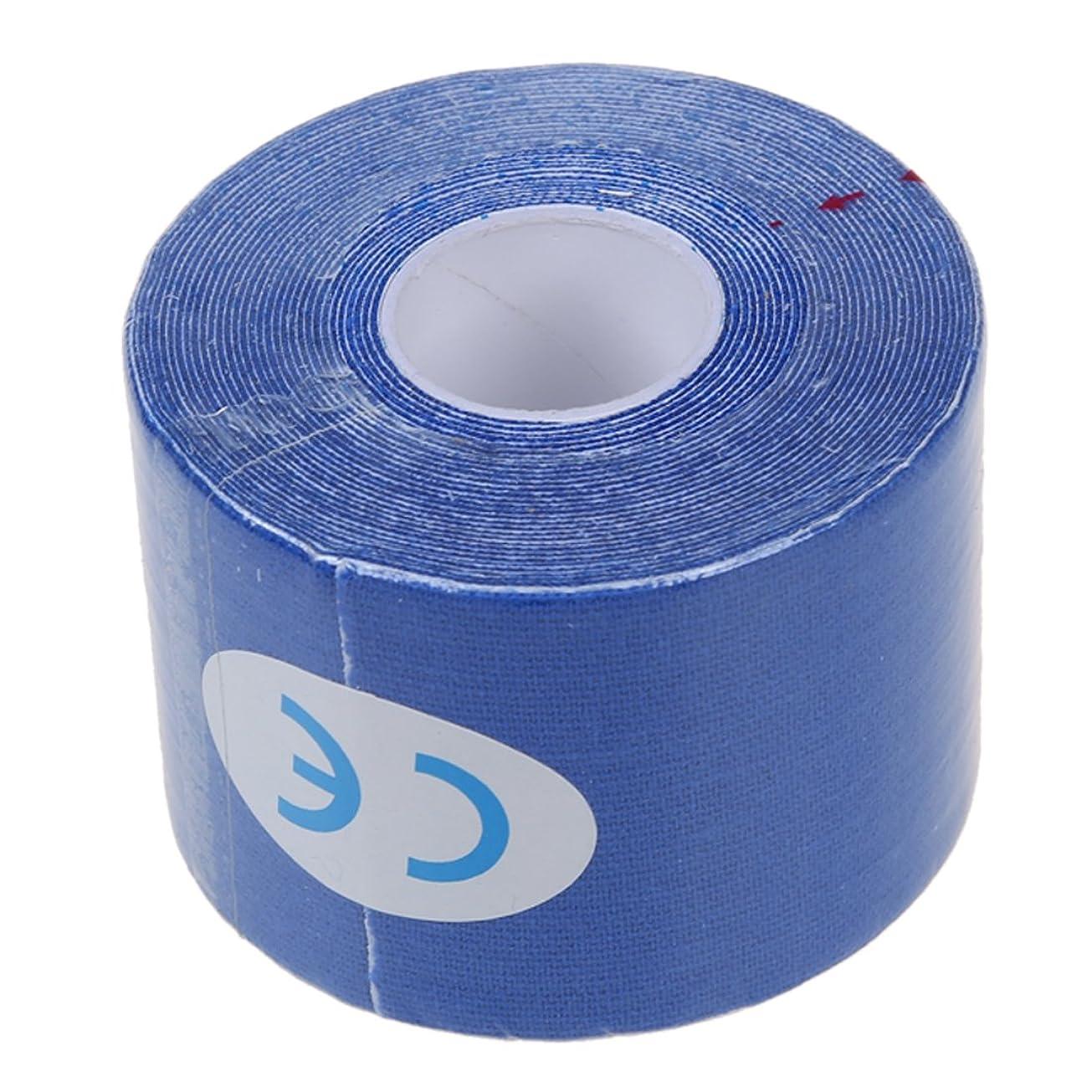 逃れる同様のセラフNrpfell 1ロールスポーツ運動学筋肉ケア フィットネスアスレチック健康テープ5M * 5CM -ネービーブルー