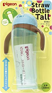 Pigeon Straw Bottle Tall, Blue