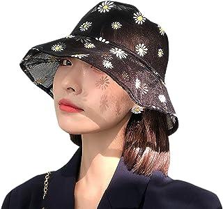 قبعة شبكية شفافة من الدانتيل قبعة واسعة الحواف قابلة للحزم قبعات مطرزة لصياد السمك للنساء والفتيات