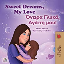 Sweet Dreams, My Love (English Greek Bilingual Children's Book) (English Greek Bilingual Collection) (Greek Edition) PDF